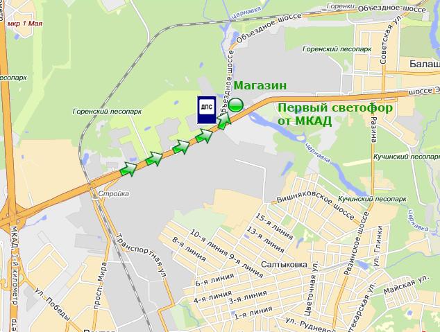 Съезд с МКАД на Горьковское